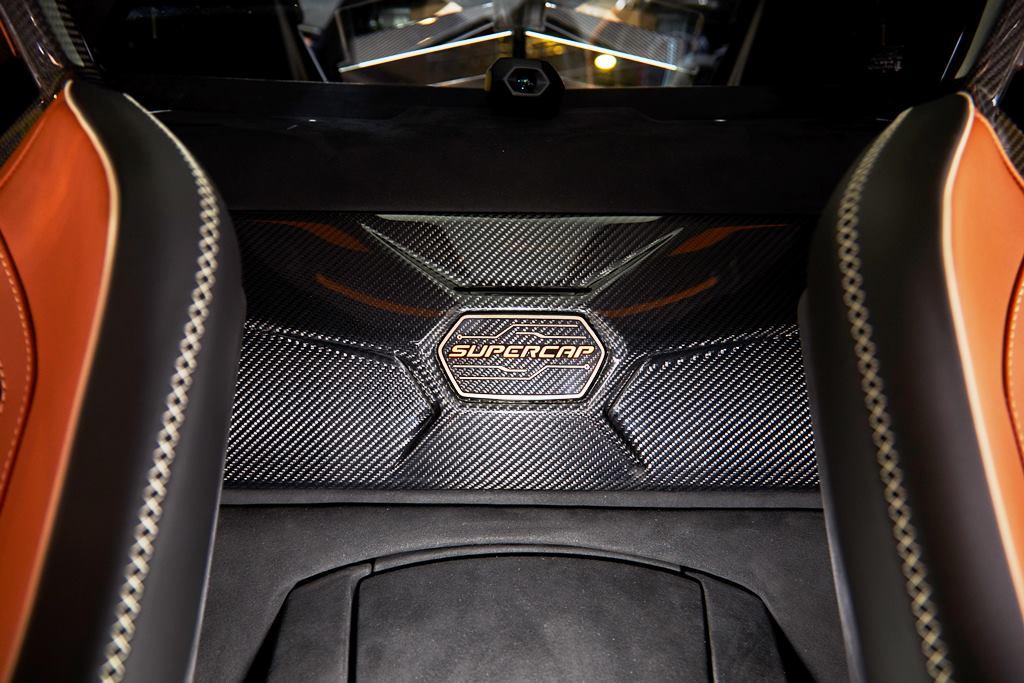 Lamborghini-Elektromobilitaet