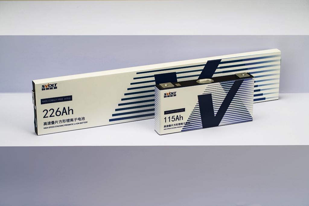 Kobaltfreie-Batteriezellen-von-SVOLT-ab-sofort-bestellbar